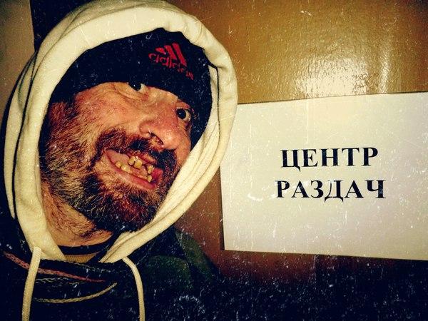 Адовый Мужик - Алко Дед