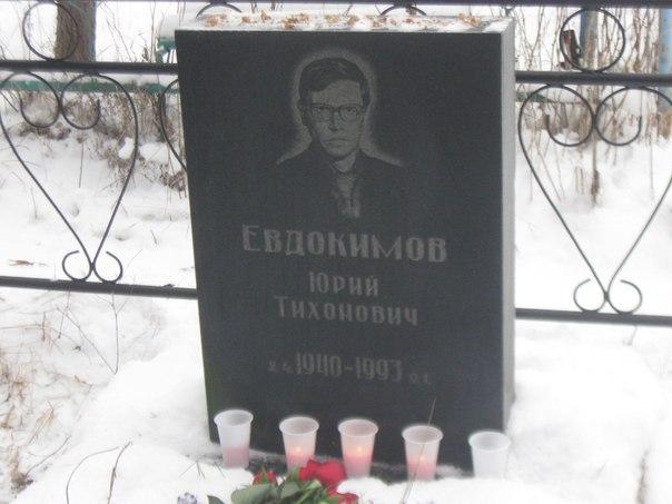 Михаил Андреев |