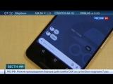 Вести.net. Мессенджеры, цифровые помощники и прочие анонсы с Google IO