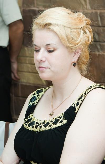 Елизавета Гербольдт