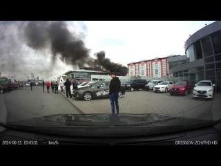 Пожар в Автосалоне Volkswagen, г. Тюмень 11.06.2014