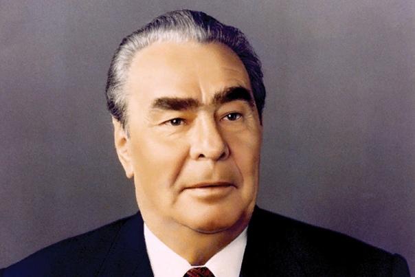 Леонид Брежнев Леонид Брежнев известный политический лидер, осуществлявший свою активную деятельность в советское время. Он почти 20 лет находился у вершин власти Советского союза, сначала на