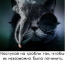 Андрей Самолёт фото #12