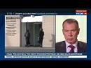 Интервью с Послом России в Нидерландах и Постпредом России при ОЗХО А В Шульгины