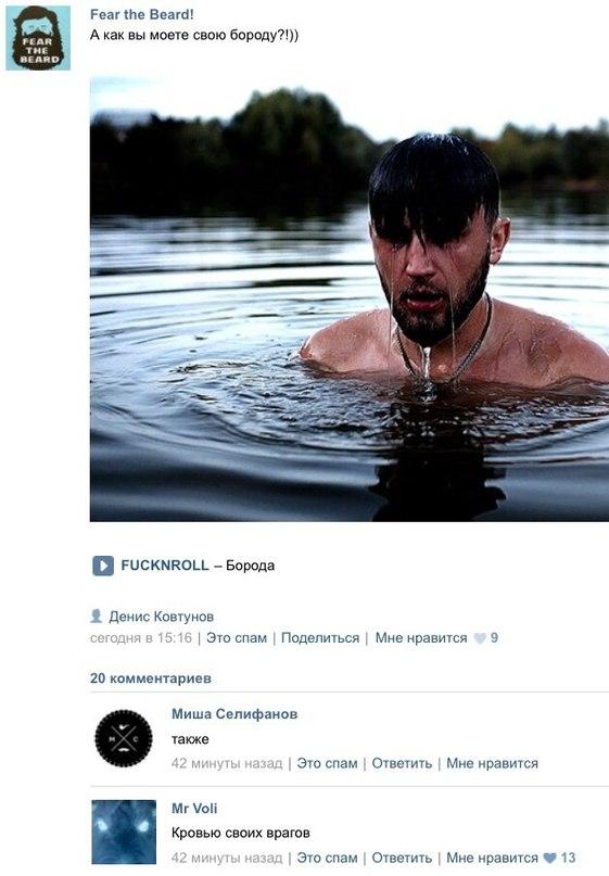 Кирилл Головий | Москва