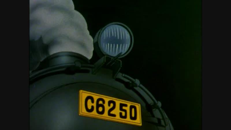Галактический Экспресс 999 ⁄ Ginga Tetsudo 999 - 047 серия (рус. озв. Кошка Бестия)
