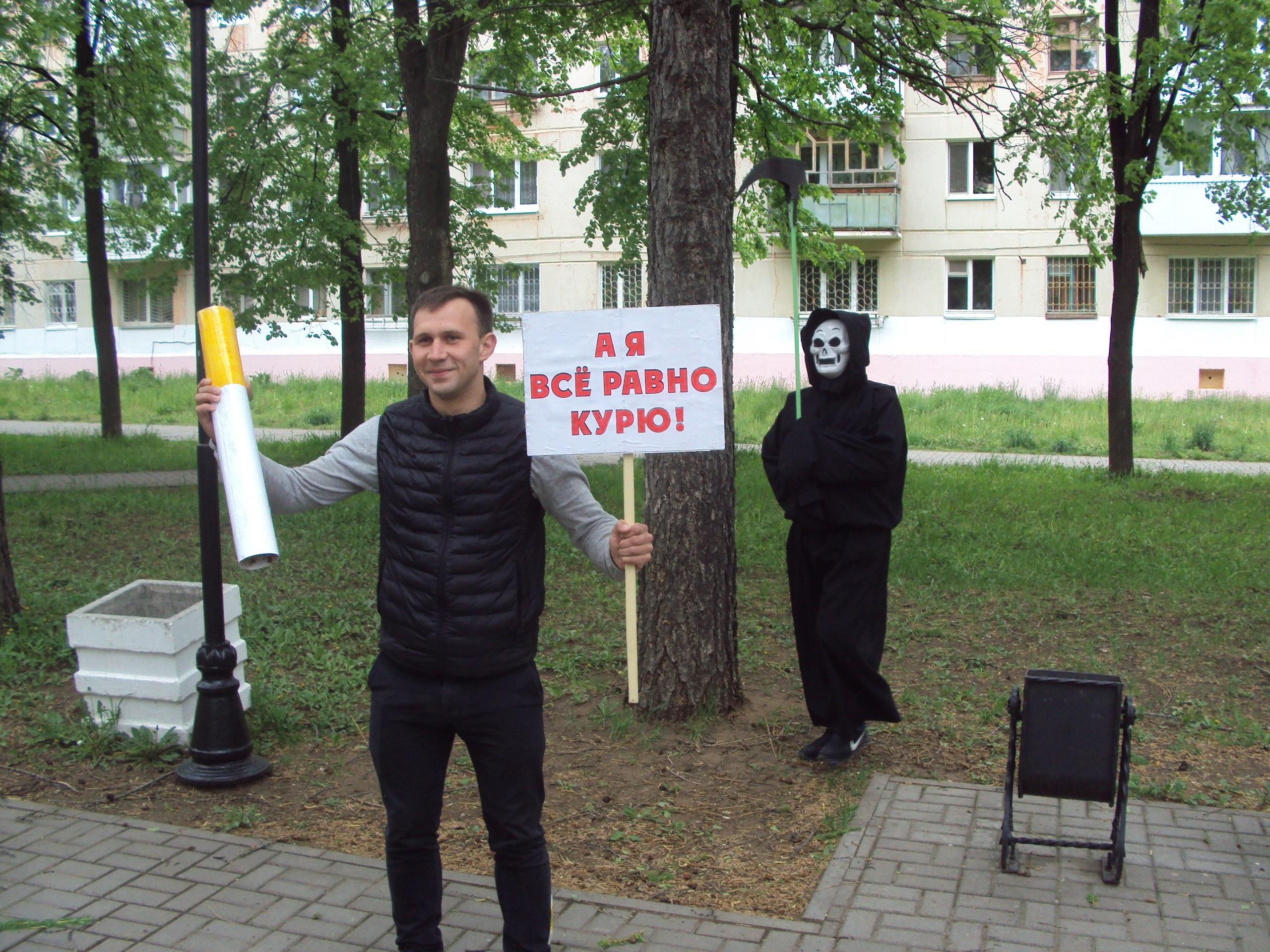 День без табака, Чайковский, 2018 год