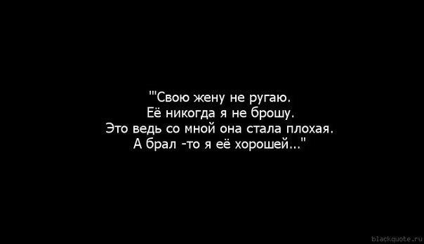 Помните?