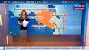 Новости на Россия 24 • Площадь пожаров в Забайкалье за сутки увеличилась втрое