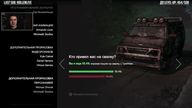 [BlackSilverUfa Twitch архив] The Walking Dead: Season 3 [20.12.2016] [RUS|PS4Pro] BlackSilverUfa