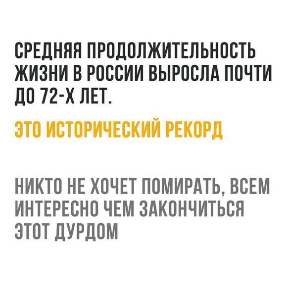 https://pp.userapi.com/c852136/v852136233/77409/o4MK2L0Ryik.jpg