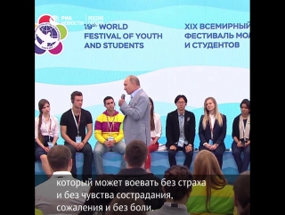 Путин о генной инженерии