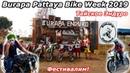 Тайское эндуро! 22 nd Burapa Pattaya Bike Week 2019. Автозвук. Стант.