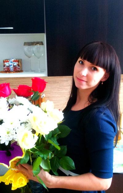 Алёна Афанасьева