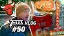 ZEUS VLOG 50 | ИГРА CHICAGO BULLS | ПРОГУЛКА ПО ЧИКАГО С ЗЕВСОМ