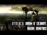 S.T.A.L.K.E.R_ Shadow of Chernobyl - Original Soundtrack
