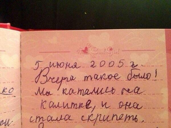 25 записок, которые могли написать только дети 😂 ↪