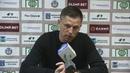 Пресс-конференция после матча «Салют Белгород» — «Химик». Игорь Семшов.