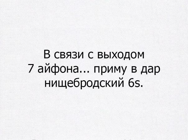 Фото №432099477 со страницы Ксюши Зубриловой