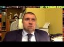 Дмитрий Потапенко Истинная причина обвала рубля. При чем здесь санкции