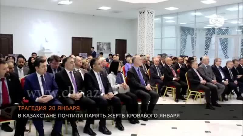 В Кыргызстане и Казахстане почтили память жертв Черного января 1990 года в Баку. Азербайджан Azerbaycan БАКУ BAKU BAKI Карабах