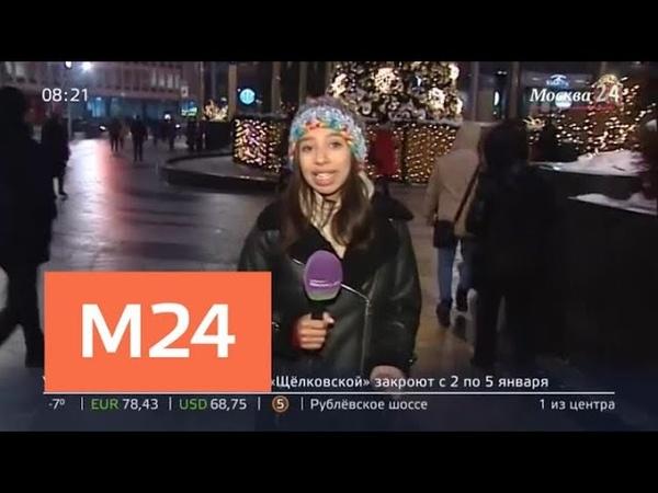 Утро пониженное атмосферное давление ожидается в Москве 26 декабря - Москва 24