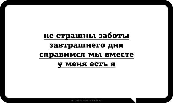 Фото №456282717 со страницы Александра Гаврилова