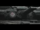 Брони-Танковые Войска [Б|Т|В], России - Russian, Tank Troop's [1]