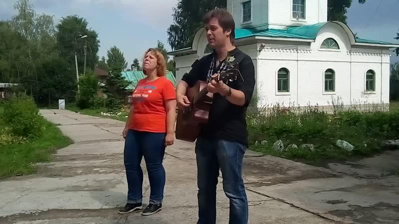 Антон Свиркин и Александра Неронова песня Бей колокол
