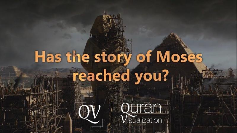 Сура Ан-Назиат | Раад Мухаммад Аль-Курди | Визуализация Корана