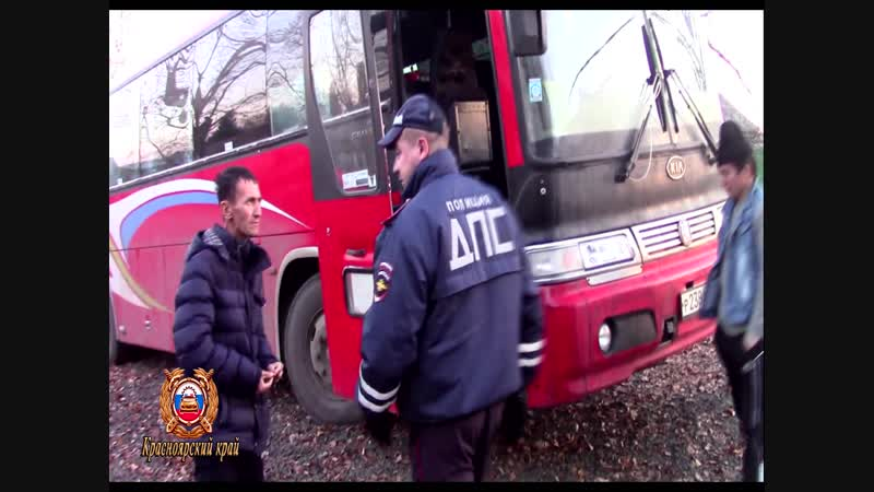 В Иланском районе сотрудники ГИБДД задержали автобус с тех.неиспр. который перевозил иностранных граждан
