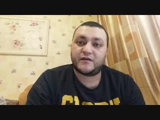 Благодарность клиента с Минска