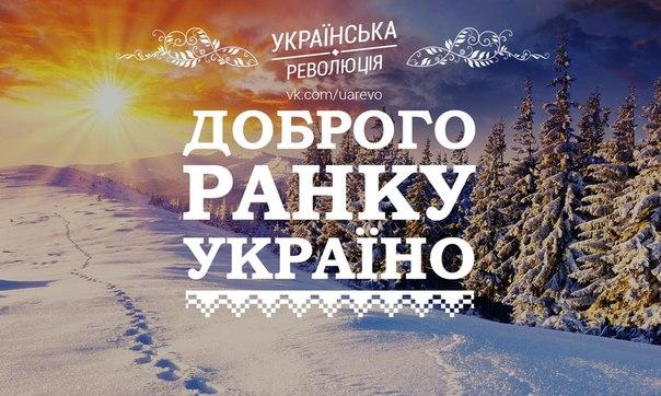 ОБСЕ не решила ни одного вопроса. Мы к ним даже не обращаемся, - луганский губернатор Москаль - Цензор.НЕТ 9111