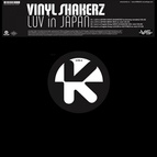Vinylshakerz альбом Luv in Japan / Love's a Fragile Thing