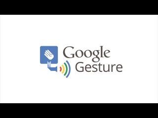30 Google Gesture