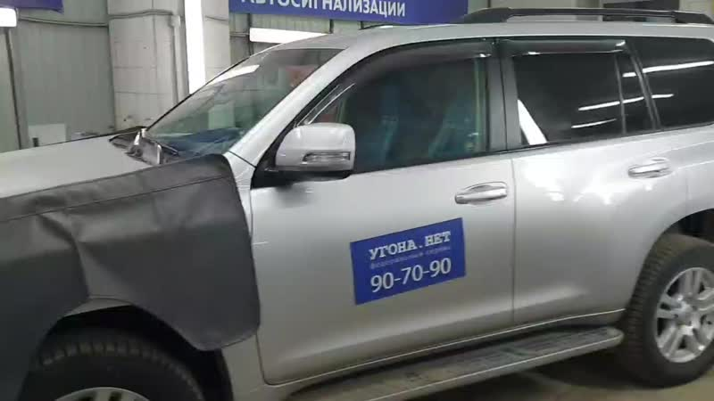 Противоугонная защита Toyota LC Prado 150 2010 г.в. в Угона.нет