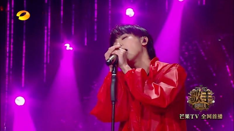 CHENYU HUA 华晨宇《山海》 - 单曲纯享《歌手Singer 2018 EP.9【歌手官方频道】