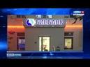 В Перми совершена попытка ограбления банка