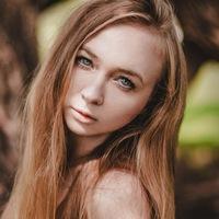 Inna Ushakova