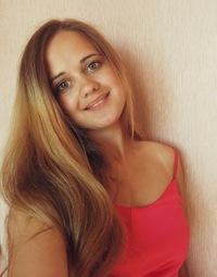 Ирина Раманюга