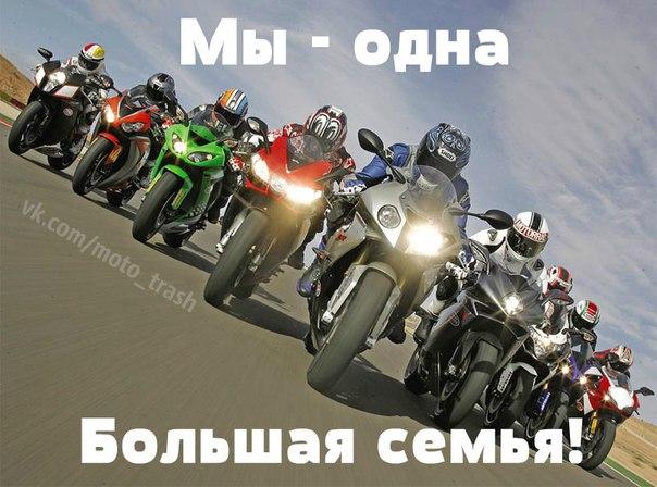 Все виды страхования ОСАГО категории А, мото-квадроциклы, В все легков