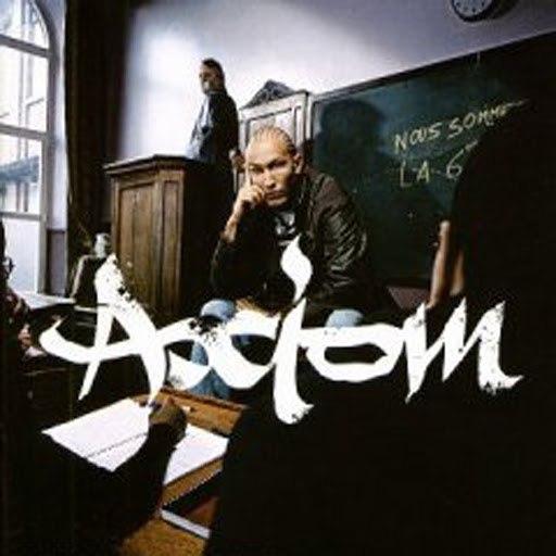 Axiom альбом Axiom