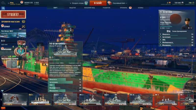 Премиум корабль за один бой