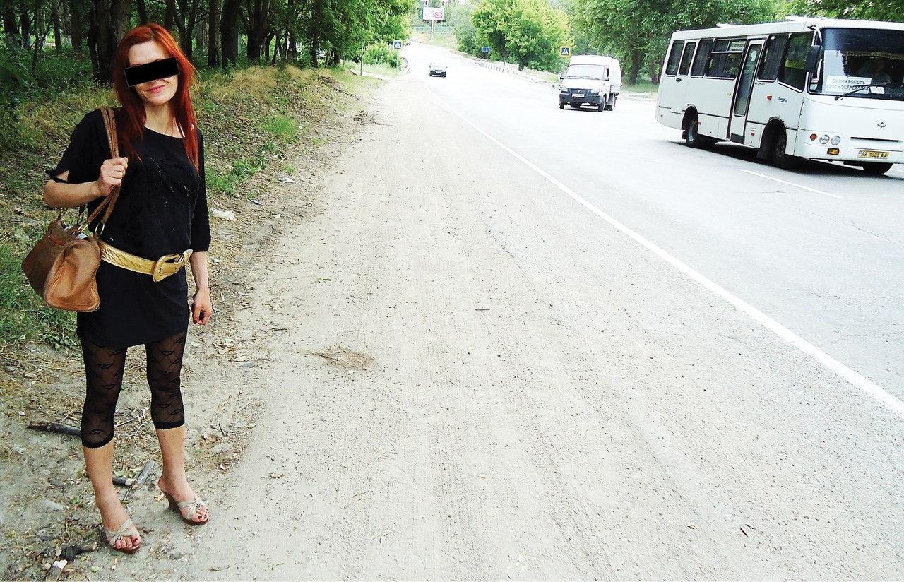 Почем минет на трассе николаев 18 фотография