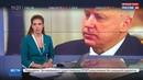 Новости на Россия 24 Бастрыкин террористы стремятся к разрушению государств