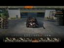 Armored Warfare крабим камуфляж