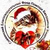 Снежинский БФ помощи бездомным животным