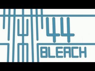 Bleach 44 VF [ http://bleach-vf.j imdo.com]