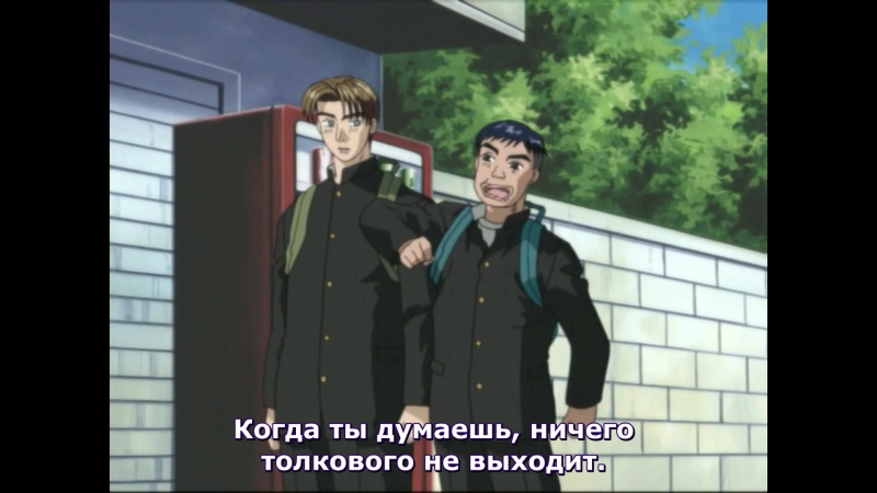 [04] Инициал Ди [ТВ-2] [1999] | Initial D: Second Stage