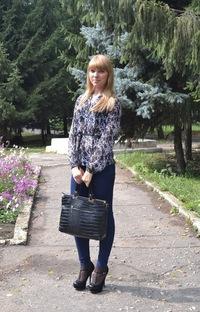 Анастасия Харитонова, 27 января , Новосибирск, id31103522
